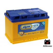 АКОМ EFB 75Ah  720A (EN)