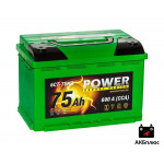 Power 75Ah 690A (CCA)