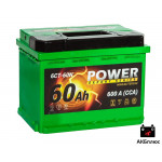 Power 60Ah  600A (CCA) низкий