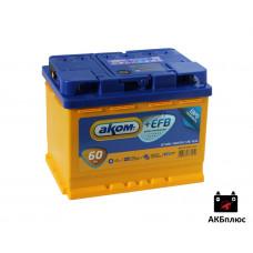 АКОМ EFB 60Ah 560A (EN)